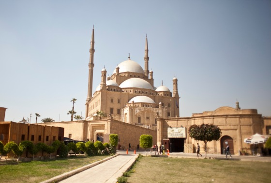 Muhhamad Ali Mosque