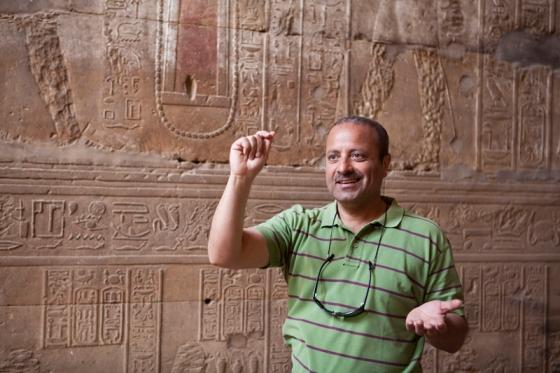 Egypt_412